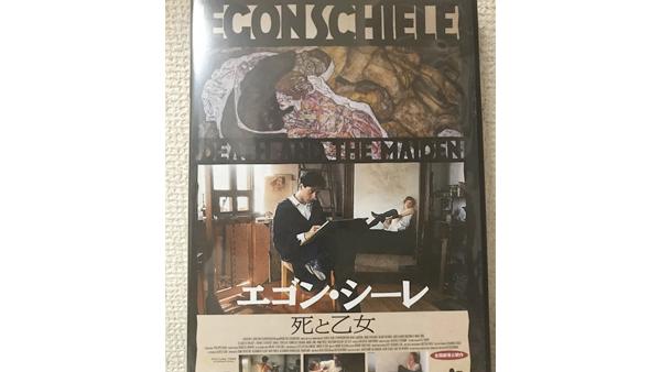 """【映画レビュー】『エゴン・シーレ 死と乙女』""""銀のクリムト""""と呼ばれたナルシストの生涯・作風。"""